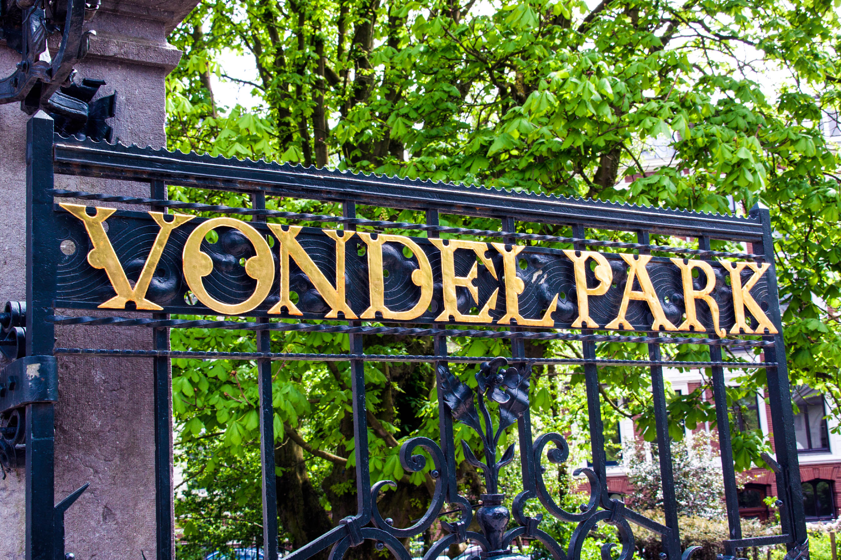 Amsterdam , netherlands-may 8, 2015: entrance of the Vondelpark in Amsterdam, letters on the fence