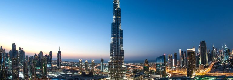 City of Dubai Burj Khalifa