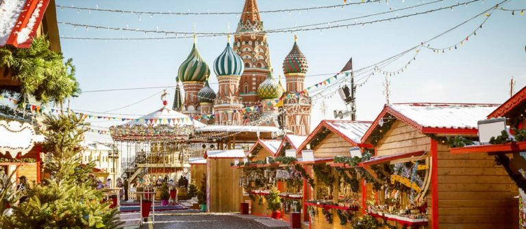 Moscow-Christmas-Market_331646867_1920x1280